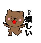 【臼井】が使う主婦が作ったデカ文字ネコ(個別スタンプ:25)