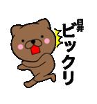 【臼井】が使う主婦が作ったデカ文字ネコ(個別スタンプ:26)