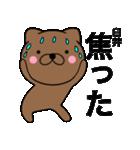 【臼井】が使う主婦が作ったデカ文字ネコ(個別スタンプ:27)
