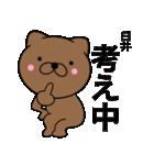 【臼井】が使う主婦が作ったデカ文字ネコ(個別スタンプ:28)