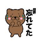【臼井】が使う主婦が作ったデカ文字ネコ(個別スタンプ:29)