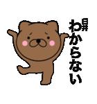 【臼井】が使う主婦が作ったデカ文字ネコ(個別スタンプ:30)