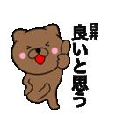 【臼井】が使う主婦が作ったデカ文字ネコ(個別スタンプ:31)