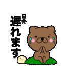 【臼井】が使う主婦が作ったデカ文字ネコ(個別スタンプ:32)