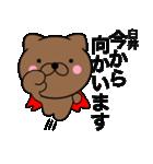 【臼井】が使う主婦が作ったデカ文字ネコ(個別スタンプ:33)