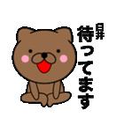 【臼井】が使う主婦が作ったデカ文字ネコ(個別スタンプ:34)