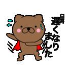 【臼井】が使う主婦が作ったデカ文字ネコ(個別スタンプ:35)