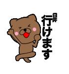【臼井】が使う主婦が作ったデカ文字ネコ(個別スタンプ:36)