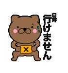 【臼井】が使う主婦が作ったデカ文字ネコ(個別スタンプ:37)