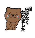 【臼井】が使う主婦が作ったデカ文字ネコ(個別スタンプ:38)