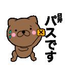 【臼井】が使う主婦が作ったデカ文字ネコ(個別スタンプ:39)