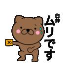 【臼井】が使う主婦が作ったデカ文字ネコ(個別スタンプ:40)