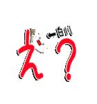 ★白川専用★(白川さん専用)(個別スタンプ:03)