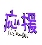 ★白川専用★(白川さん専用)(個別スタンプ:05)