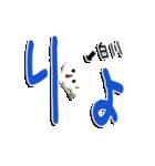 ★白川専用★(白川さん専用)(個別スタンプ:06)
