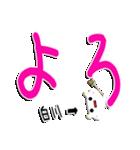 ★白川専用★(白川さん専用)(個別スタンプ:07)