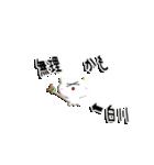 ★白川専用★(白川さん専用)(個別スタンプ:08)