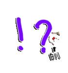 ★白川専用★(白川さん専用)(個別スタンプ:14)