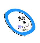 ★白川専用★(白川さん専用)(個別スタンプ:15)