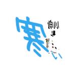 ★白川専用★(白川さん専用)(個別スタンプ:22)