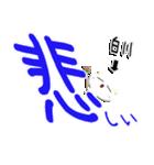 ★白川専用★(白川さん専用)(個別スタンプ:23)