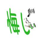 ★白川専用★(白川さん専用)(個別スタンプ:24)