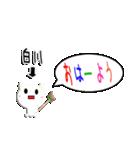 ★白川専用★(白川さん専用)(個別スタンプ:29)
