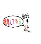 ★白川専用★(白川さん専用)(個別スタンプ:36)