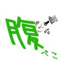 ★白川専用★(白川さん専用)(個別スタンプ:37)