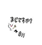 ★白川専用★(白川さん専用)(個別スタンプ:40)