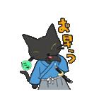 黒猫武士(個別スタンプ:01)