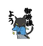 黒猫武士(個別スタンプ:02)