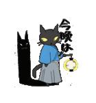 黒猫武士(個別スタンプ:03)