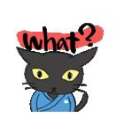 黒猫武士(個別スタンプ:07)