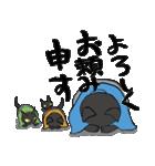 黒猫武士(個別スタンプ:10)