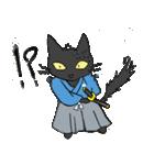 黒猫武士(個別スタンプ:11)