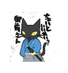 黒猫武士(個別スタンプ:13)