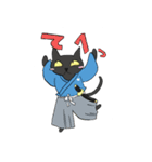黒猫武士(個別スタンプ:17)