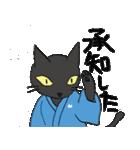 黒猫武士(個別スタンプ:18)