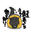 黒猫武士(個別スタンプ:20)