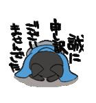 黒猫武士(個別スタンプ:22)