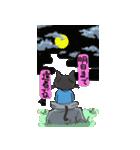 黒猫武士(個別スタンプ:25)