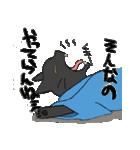 黒猫武士(個別スタンプ:30)