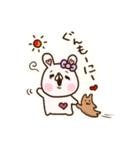 彼女専用♡【くまちー&うさちー】その1(個別スタンプ:01)