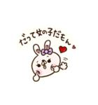 彼女専用♡【くまちー&うさちー】その1(個別スタンプ:02)