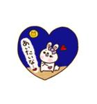 彼女専用♡【くまちー&うさちー】その1(個別スタンプ:09)