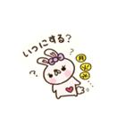 彼女専用♡【くまちー&うさちー】その1(個別スタンプ:11)