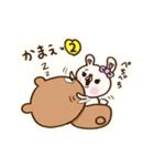 彼女専用♡【くまちー&うさちー】その1(個別スタンプ:12)