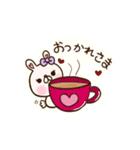 彼女専用♡【くまちー&うさちー】その1(個別スタンプ:14)