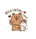 彼女専用♡【くまちー&うさちー】その1(個別スタンプ:16)